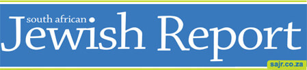 south african jewish report logo